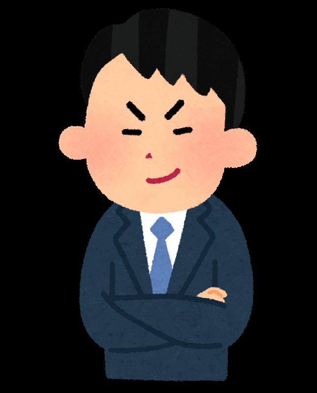社畜ちゃん″>  <figcaption class=