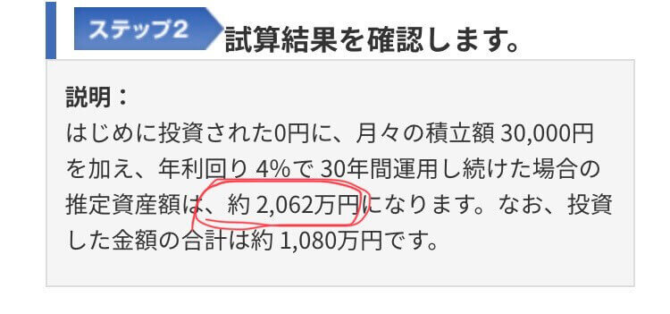 ④4%30年