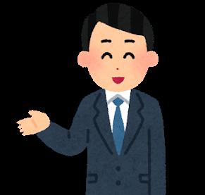 店員″>  <figcaption class=