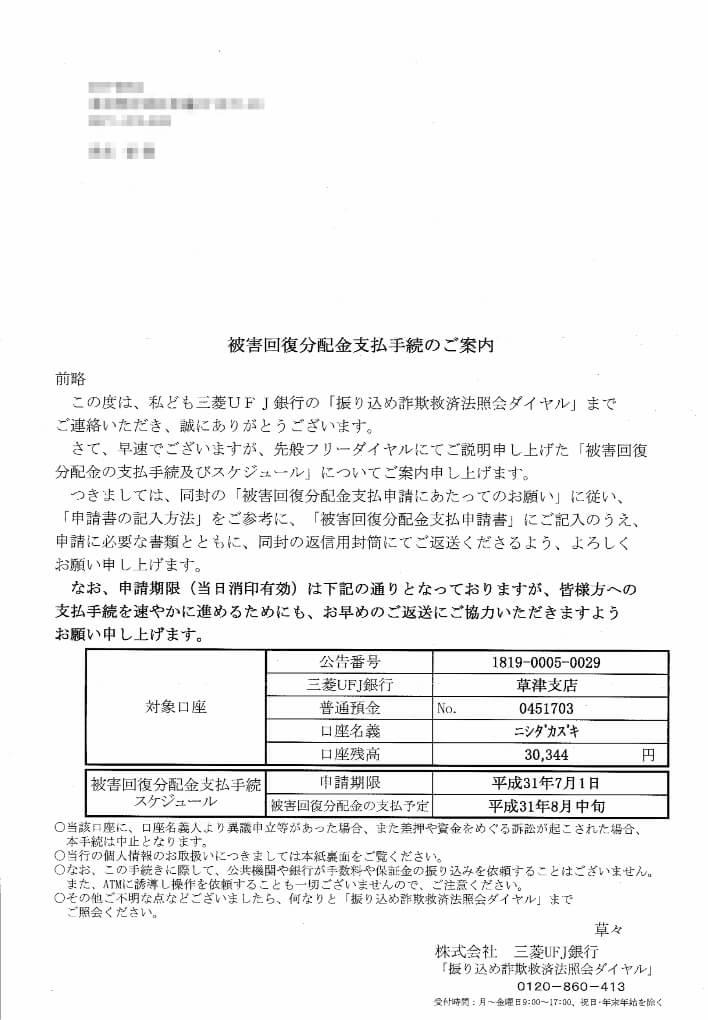 申請書01