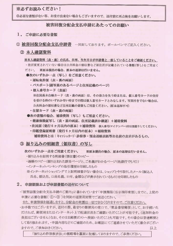 申請書04