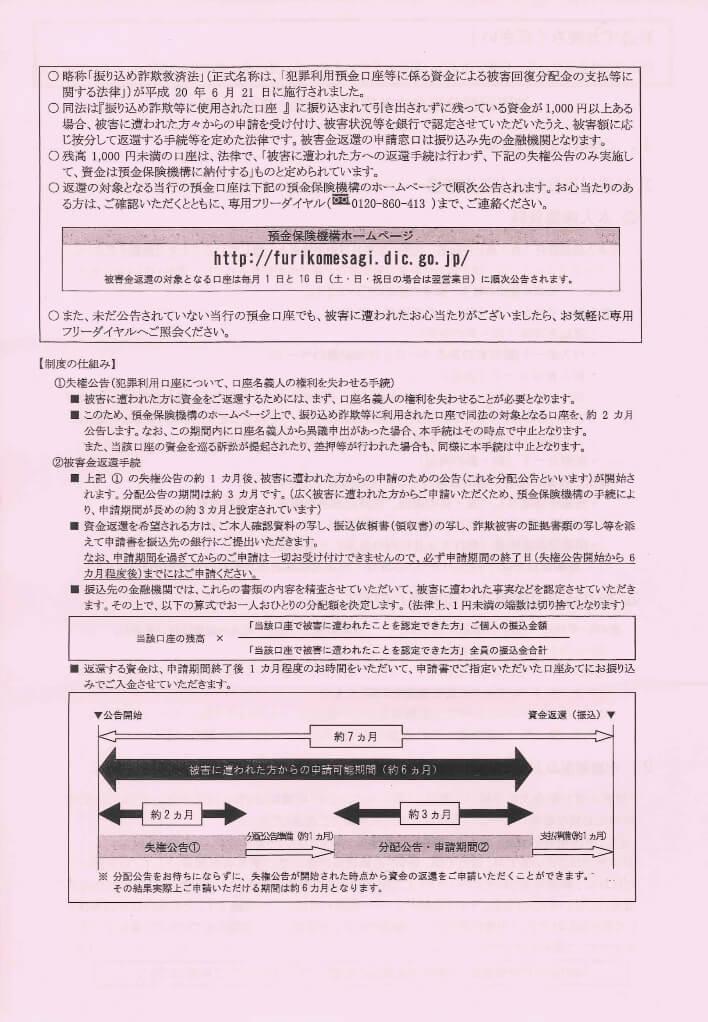 申請書05
