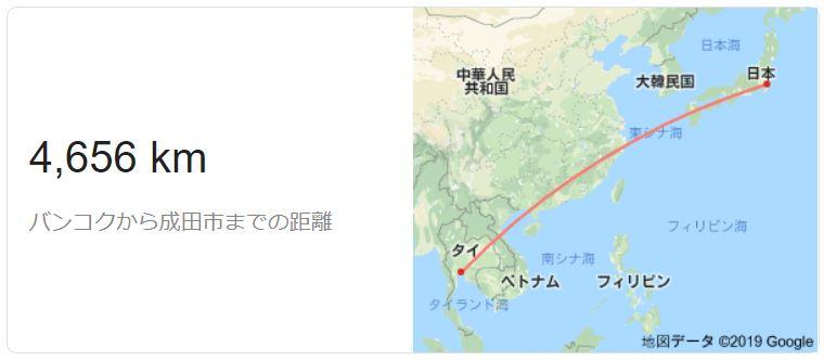 バンコク成田間距離