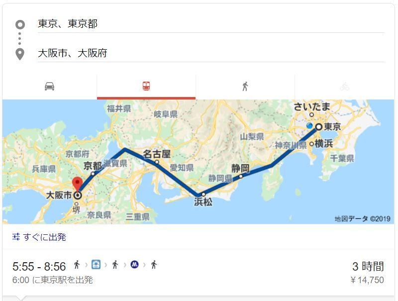 東京大阪新幹線代