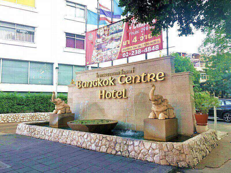 バンコクセンターホテル01