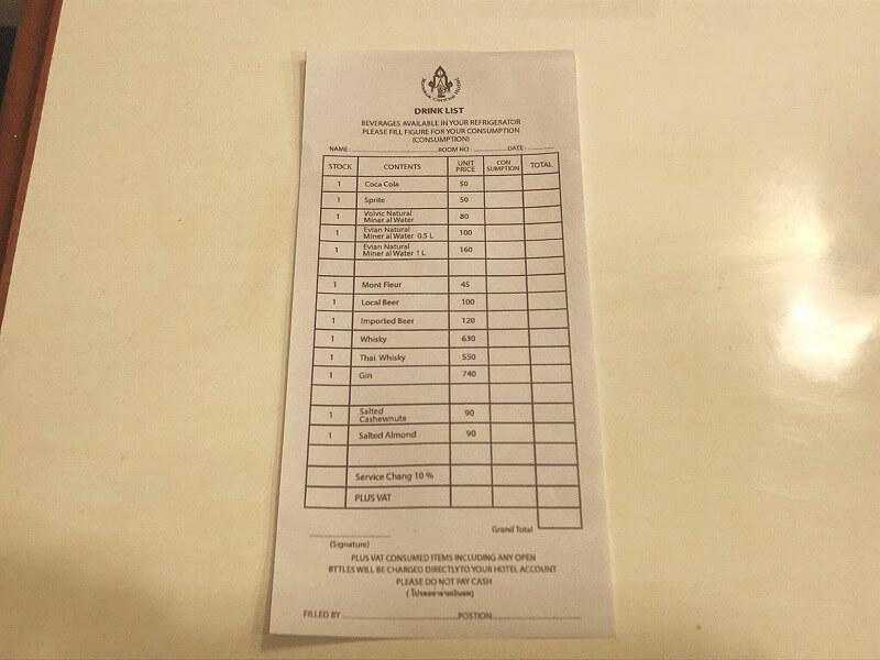 バンコクセンターホテル13