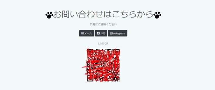 web代行業者LP11