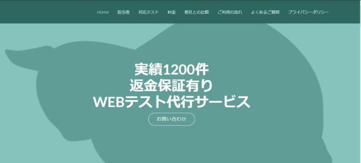 web代行業者LP01