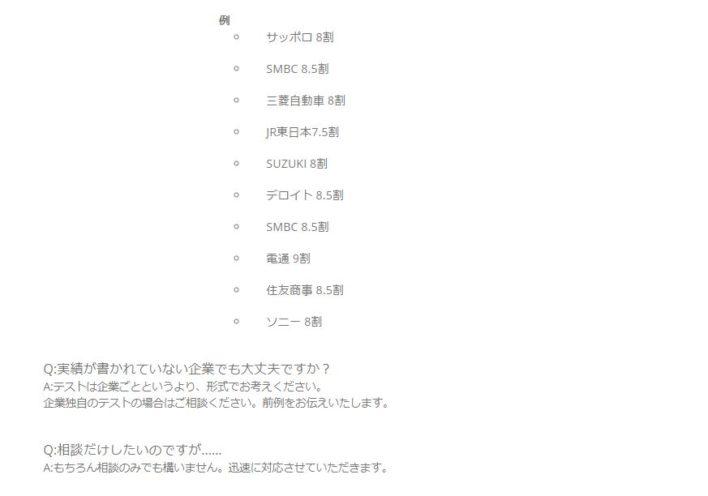 web代行業者LP10