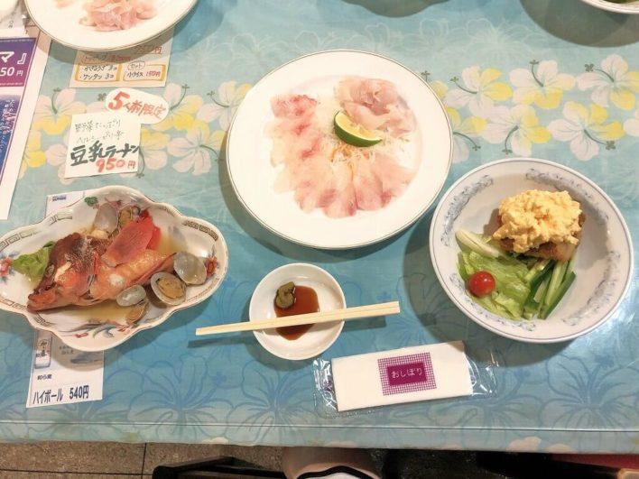 海遊食事10
