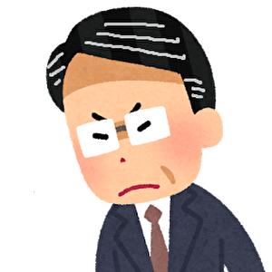 """""""老害おじさん″"""